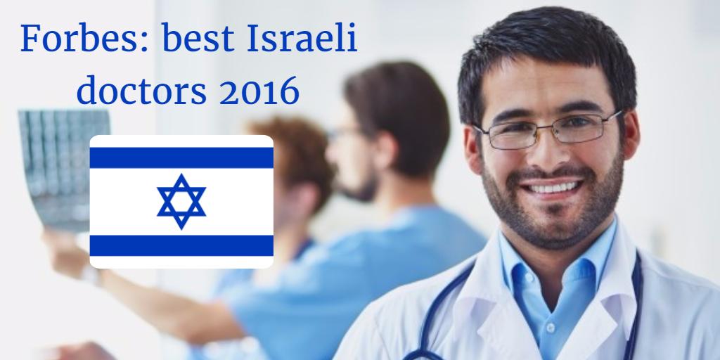 D.R.A Medical работает с лучшими врачами Израиля по версии Forbes 2016