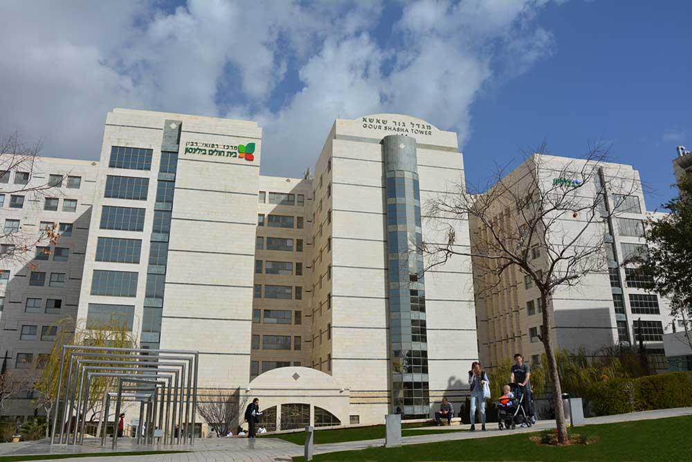 Первый медицинский центр для лечения глазных опухолей открыт в Израиле