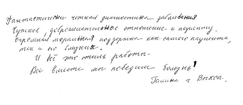 Галина, г. Выкса: